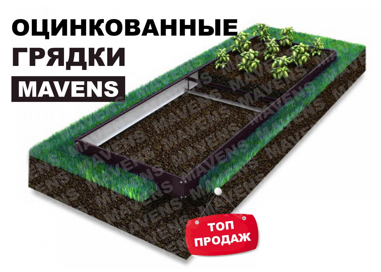 Грядка оцинкованная Mavens, коричневая, 120 х 120 х 19 см, (бордюр, ограждение)