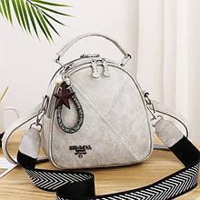 Женская маленькая сумка рюкзак Прада. Мини сумочка рюкзачок женский 2 в 1 в стиле Prada Серый