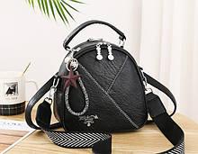 Женская маленькая сумка рюкзак Прада. Мини сумочка рюкзачок женский 2 в 1 в стиле Prada Черный с черным
