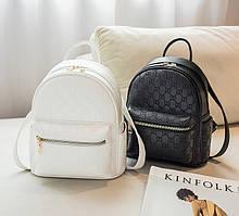 Женский городской прогулочный рюкзак качественный и модный мини рюкзачок эко кожа под Гучи
