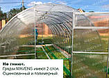 Грядка оцинкованная Mavens, коричневая, 120 х 120 х 19 см, (бордюр, ограждение), фото 7
