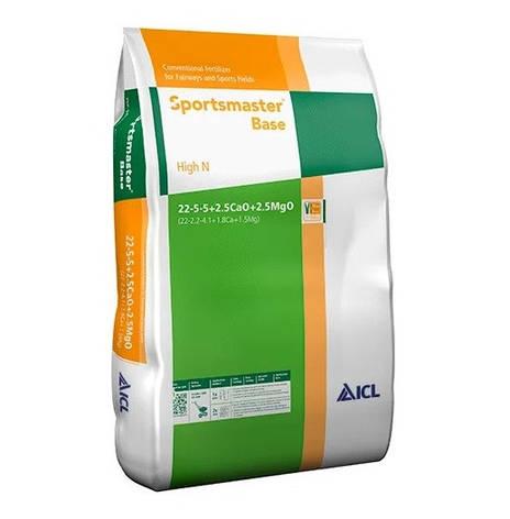Комплексне мінеральне добриво Sportsmaster Base High N, NPK 22+5+5+2,5 CaO+2,5 MgO (6 тижніві), 25 кг, ICL, фото 2