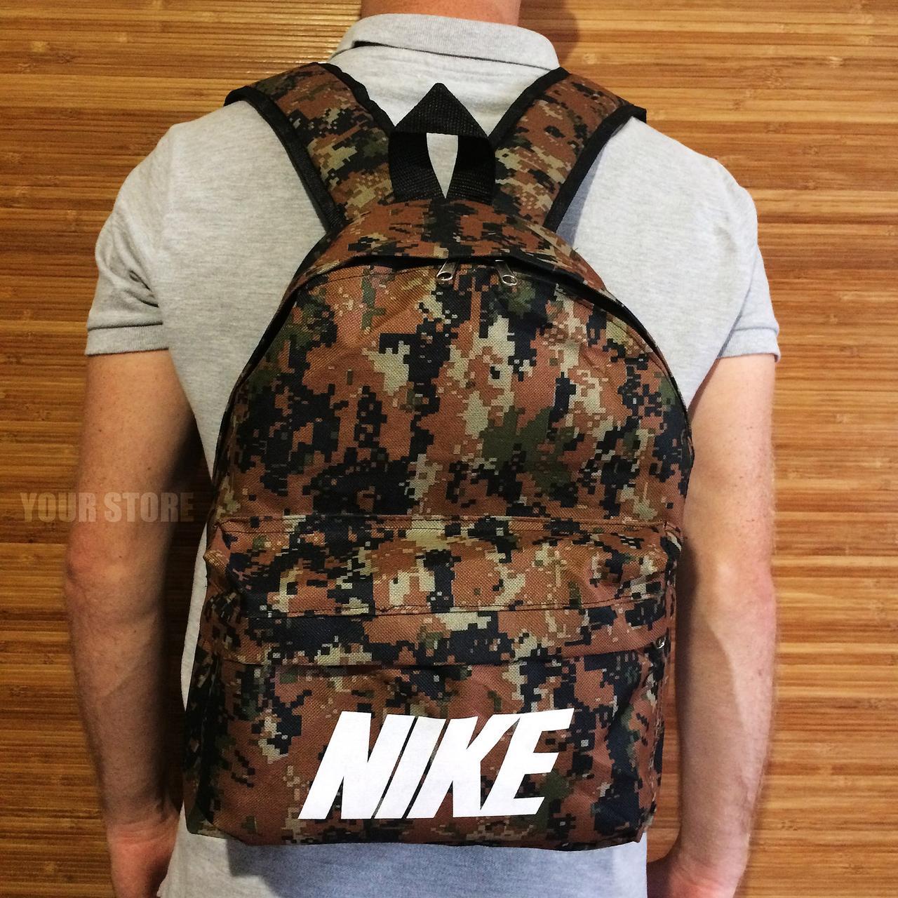 Рюкзак міський Nike піксельний