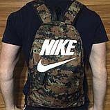 Рюкзак міський Nike піксельний, фото 5