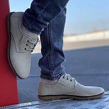 Туфли мужские стильные бежевого цвета (156160)