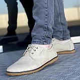 Туфли мужские стильные бежевого цвета (156160), фото 2