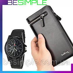 Мужской кожаный кошелек Baellerry Italia + Мужские часы Swiss Army в Подарок