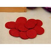 Кружочки из фетра 2,5 см красные   Упаковка  1000 шт