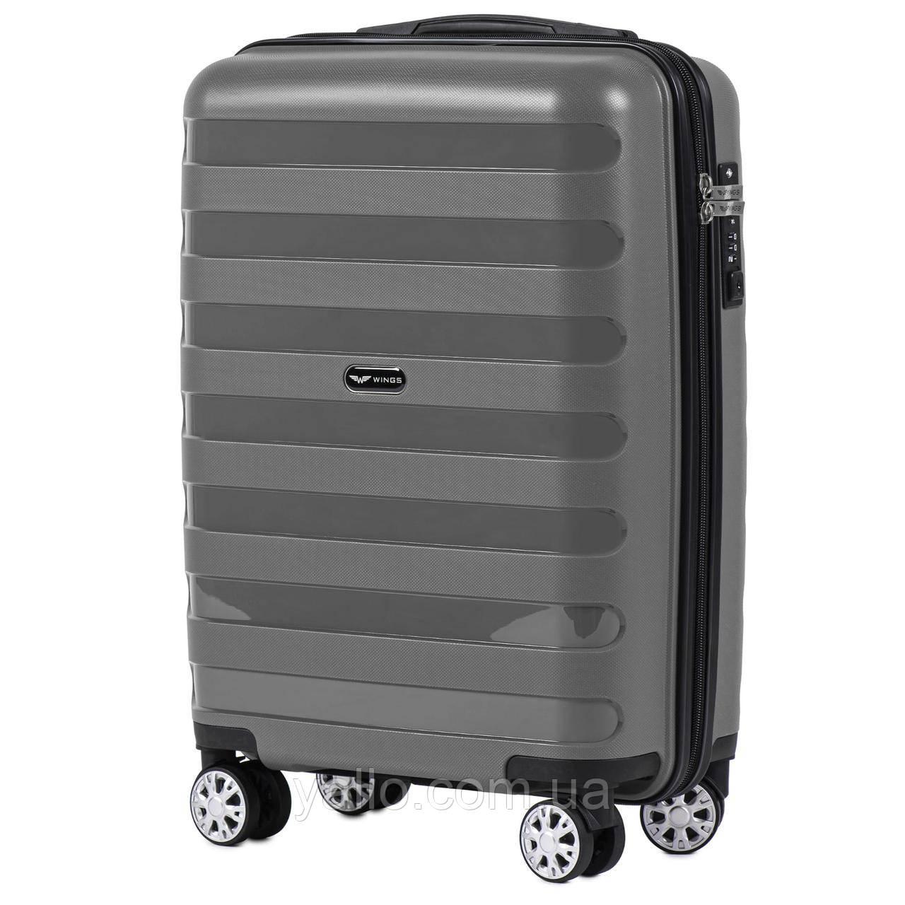 Малий валізу для ручної поклажі з поліпропілену WINGS PP07 S GREY.