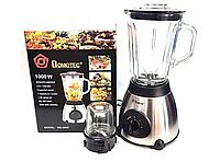 Профессиональный блендер с кофемолкой стационарный DOMOTEC MS-6609 1000 ВТ, блендер-измельчитель серый домотек