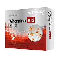 Витамин B12 500 мкг Activlab Witamina B12 30 tabs