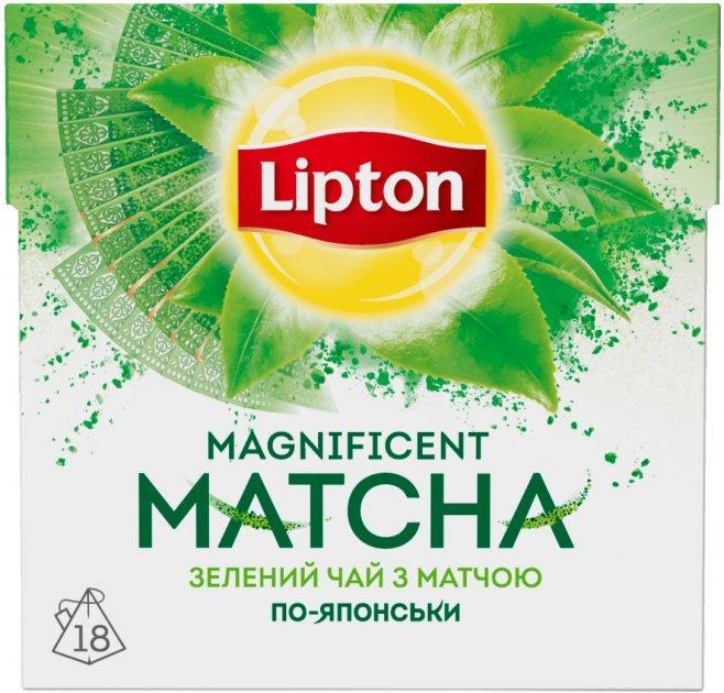 Зеленый чай матча Lipton Magnificent Matcha 20 пирамидок