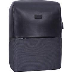 Рюкзак для ноутбука AIRON Bagland Brooklyn 18 л. 194169 (Черный)