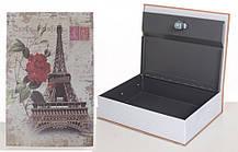 Книга-сейф MK 1847-1 на ключе (Башня )