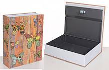 Книга-сейф MK 1847-1 на ключе (Бабочки)