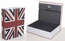 Книга-сейф MK 1847-1 на ключе (Британский Флаг)