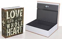 Книга-сейф MK 1847-1 на ключе (Любовь)
