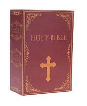 Книга-сейф MK 1849-1 на ключах (Библия)