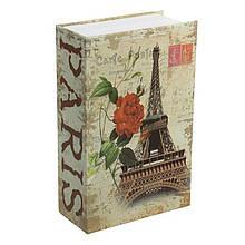 Книга-сейф MK 1849-1 на ключах (Эйфелева башня)