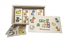 Детское домино Сказки MD 0017-1 деревянное (Животные домашние)