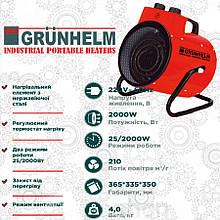Електрична теплова гармата GPH-2000 2 кВт (30 м2) GRUNHELM