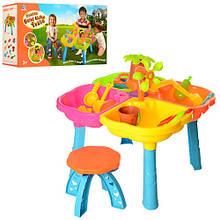Игровой столик-песочница со стульчиком 9810 аксессуары в комплекте