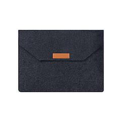 Войлочная обложка AIRON Premium для ноутбука 15.6''  Dark Grey