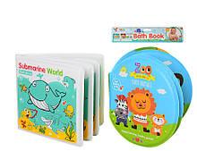 Детская книжка для купания A510-11-12 с пищалкой (A510)
