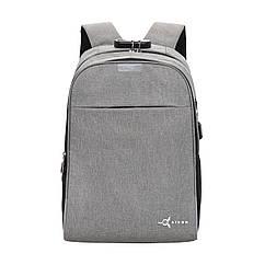Рюкзак для ноутбуку AIRON Lock 18 л Grey
