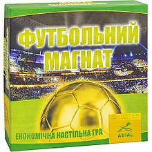 Настольная игра Футбольний магнат Arial 910176 на укр. языке