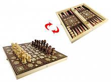 Настольная игра Шахматы 1680 с шашками и нардами (Восточный стиль)
