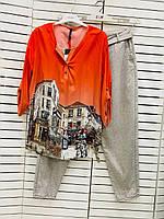 Рубашка женская летняя коралловая Grandi батал 21-4120
