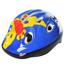 Детский шлем MS 1955 для катания на велосипеде (Сине-желтый)