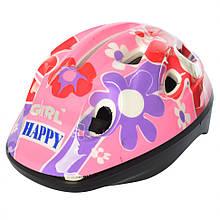 Детский шлем MS 1955 для катания на велосипеде (Розовый)