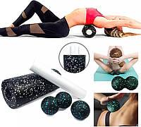 Набор массажный валик ролик фоам роллер мяч сдвоенный мяч для спины поясницы йоги фитнеса пилатеса 4 в 1