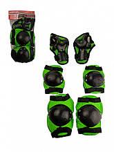Защита рук и ног MS 0032 для катания на велосипеде, роликах,скейте, самокате (Зелёный)