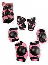 Защита рук и ног MS 0032 для катания на велосипеде, роликах,скейте, самокате (Розовый)