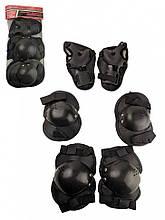 Защита рук и ног MS 0032 для катания на велосипеде, роликах,скейте, самокате (Черный)