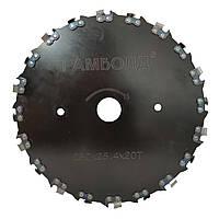 Диск для триммера со звеньями от цепи 230 x 25.4 мм x 20 T