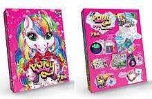 "Детский набор креативного творчества ""Pony Land "" PL-01-01U, 7 в 1"