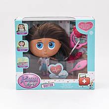 Кукла-пупс Доктор BLD287 с аксессуарами (Голубой)