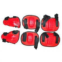 Детская защита  MS 0335 для коленей, локтей, запястий (Красный)