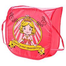 Детская корзина для игрушек M 2975 с ручками (Принцесса)