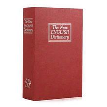 Книга-сейф металлическая MK 1845 с замком (Красная)
