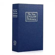 Книга-сейф металлическая MK 1845 с замком (Синяя)