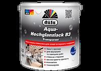 Аква-эмаль глянцевая транспарентная В3  Dufa Aqua-Hochglanzlack 2,5 л