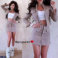 Молодежный женский юбочный костюм бомбер и короткая мини юбка ткань джинс 42-44,44-46 арт 5837