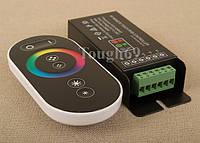 RF RGB контроллер сенсорный DDH-TC5 радио, с пультом для светодиодной ленты.