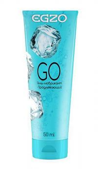 """Охлаждающий гель-лубрикант EGZO """"GO"""" с пролонгирующим эффектом, 50 мл"""