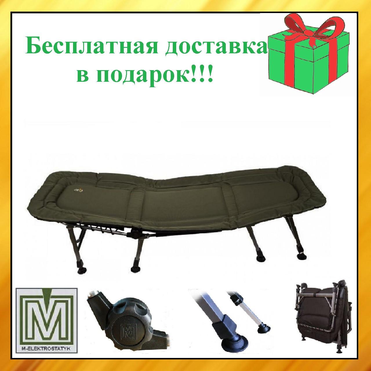 Раскладушка карповая Elektrostatyk L8. 8 ножек. Кровать Электростатик Л8 для рыбалки. Розкладушка коропова.